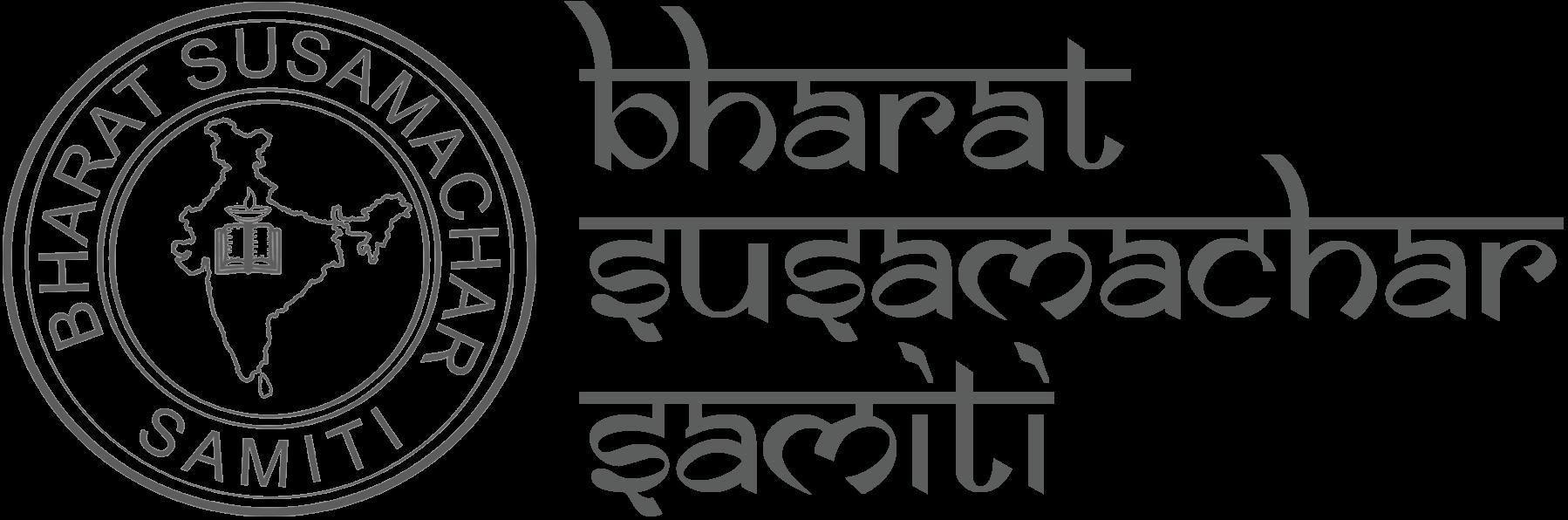 Bharat Susamachar Samiti